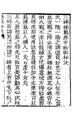 San Feng Cai Zhan Fang Zhong Miao Shu Mi Jue.pdf