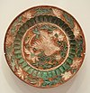 Sancai plate, Liao Dynasty, 10-12th century.