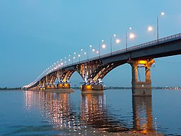 Saratov bridge in July 2020.jpg