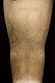 Sarcophagus of Djedhor MET 11.154.7a b EGDP022711.jpg