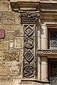 Sarlat - Maison de la Boétie - PA00082964 - 003.jpg