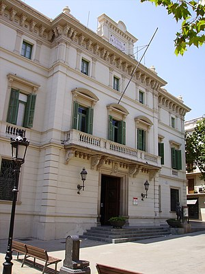Sarrià-Sant Gervasi - House of the District