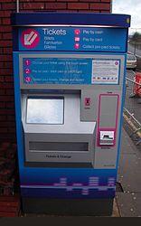 Scheidt & Bachmann Ticket XPress Machine, Hendon (2876).jpg