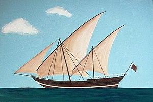 Baghlah - Baghlah sailing
