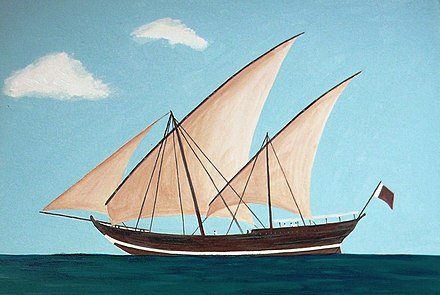 The Baghlah was a type of ship widely used by traders in the Indian Ocean, the Arabian Sea, the Bay of Bengal, the Malacca Straits and the South China Sea Sd2-baggala.JPG