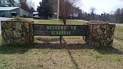 """Welcome to Seagrove"" sign at intersection of Main and Broad Streets at the center of town"