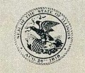 Seal of the State of Illinois in 1953.jpg