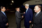 Secretary Kerry Shakes Hands With Ambassador Brewster Upon Arrival in Santo Domingo (27627087216).jpg