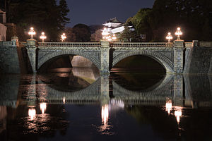 Chiyoda, Tokyo - Grounds of the Tokyo Imperial Palace