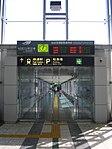 Sendai-airport Station Entrance.JPG