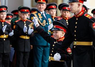 Moscow Suvorov Military School - Image: Sergey Shoigu in Moscow Suvorov Military School 05
