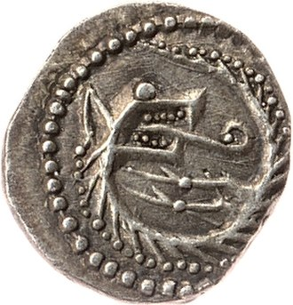History of the English penny (c. 600 – 1066) - O: Diademed bust right, with cross in front.