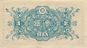 Series A 1Yen Bank of Japan note - back.jpg