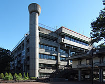 Setagaya Ward Office 2009.jpg