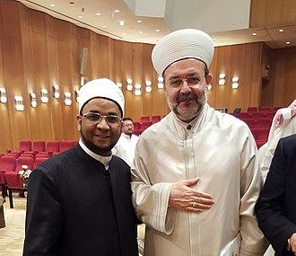 Khalifa Ezzat - Khalifa with Turkish Minister of Religious Affairs