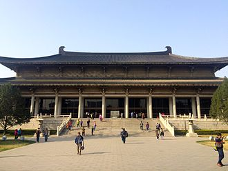 Shaanxi History Museum - Main exhibition hall of the museum