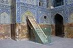 Shah Mosque, Isfahan - Minbar.jpg