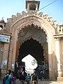 Shahji Temple Vrindavan, Main gate.JPG