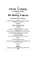 Shahname-Turner Macan-04.pdf