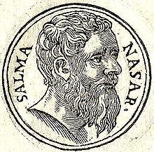 萨尔玛那萨尔五世