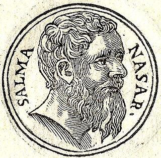 Shalmaneser V Assyrian king