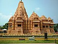 Shashwat Dham Nepal.jpg