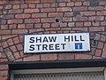 Shaw Hill Street Sign Liverpool.JPG
