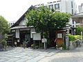 Shikido1.jpg