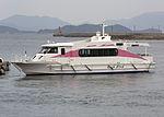 Shikokukisen love bird at port of takamatsu.jpg
