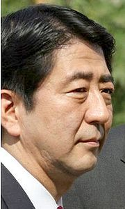 Shinzo Abe 2006-Nov-18.jpg