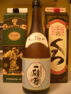 Shōchū - A bottle and two cartons of Japanese shōchū