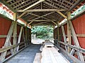 Shoemaker Covered Bridge 3.JPG