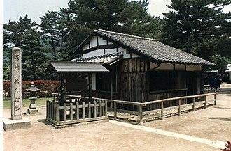 Sites of Japan's Meiji Industrial Revolution: Iron and Steel, Shipbuilding and Coal Mining - Image: Shokasonjuku