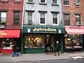 Shops - Greenwich Village (2111007517).jpg