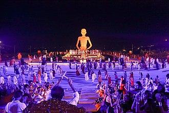 Valsad - Shrimad Rajchandra Jain Spiritual Ashram, one of the largest spiritual and meditation centres in Gujarat at Dharampur.