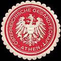 Siegelmarke Österreichische Gesandtschaft - Athen W0223684.jpg