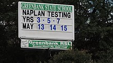 Sign announcing NAPLAN tests, Greenbank State School, 2014.JPG