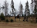 Silarašu kapi, 09.04.2016 - panoramio.jpg