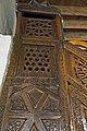 Sivrihisar Ulu Camii 1175.jpg