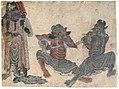 Siyah Qalem - Hazine 2153, s.37a.jpg
