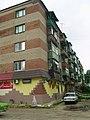 Slovyansk, Donetsk Oblast, Ukraine, 84122 - panoramio (26).jpg