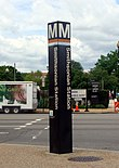 Smithsonian pylon.jpg