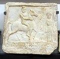Sofia Archeological Museum Votive tablet 03.jpg