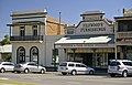 Solicitors office and Furnishings store in Junee.jpg