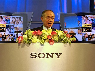Sony timer - Sony's chairman of board of directors since 2005 to 2009, Ryōji Chūbachi said, in 2007, that the company was well aware of the existence of this urban legend
