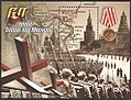 Souvenir sheet of Russia stamp no. 716 - 60th anniversary of the Battle of Moscow.jpg