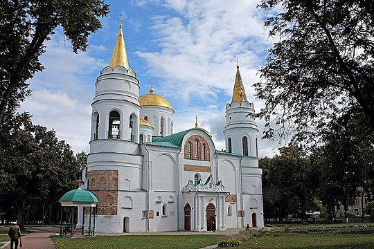 The Savior Transfiguration Cathedral of Chernihiv (1030s) is the oldest in Ukraine.