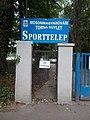 Sports ground VIP gate, Wittmann Park, 2017 Mosonmagyaróvár.jpg