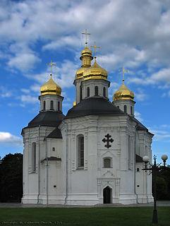 Catherines Church (Chernihiv) church building in Chernihiv, Ukraine