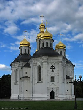 Image illustrative de l'article Église Sainte-Catherine (Tchernigov)